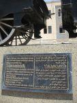 Plaque describing historic Stephenson locomotive.
