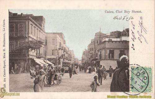 cairo-clot-bey-street-max-h-rudmann-nr-148-front